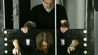 Dungeon Discipline